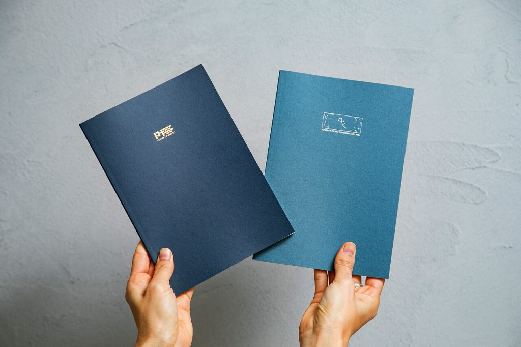 パワーアップ手帳がリリース10周年記念で新デザインになりました